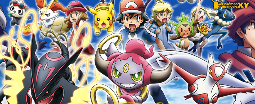 Pokemon The Movie Xy Update Hoopa And The Clash Of The Ages