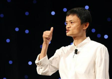 Jack ma cryptocurrency investment