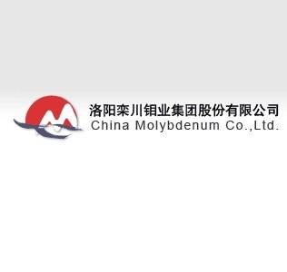 China Molybdenum
